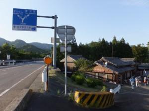 国道42号 船木大橋南交差点から船木橋へ