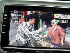 梶賀のあぶり(NHKニュースおはよう東海、2014-05-21)