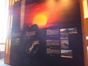霊場と参詣道(三重県熊野古道センター 展示棟)