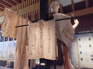 三重県熊野古道センター 展示棟