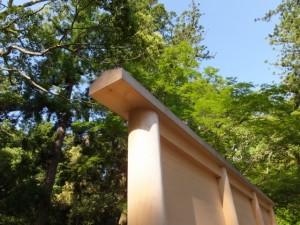 外宮 豊受大神宮の蕃塀