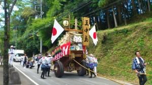 第62回神宮式年遷宮 お白石持行事(2013年08月03日)