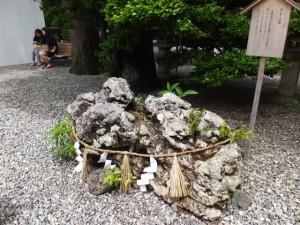 たから石(猿田彦神社)