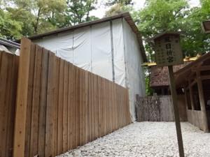 御造営が進められている新御敷地と風日祈宮