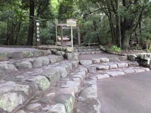 饗土橋姫神社付近
