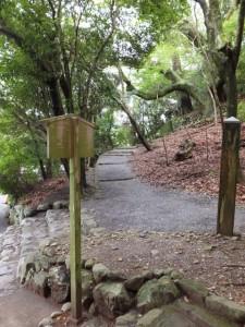 饗土橋姫神社から大水神社へ