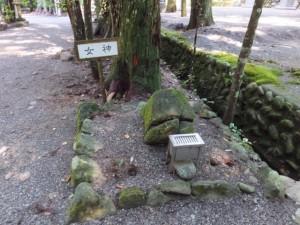 丹生神社、女神(多気町丹生)