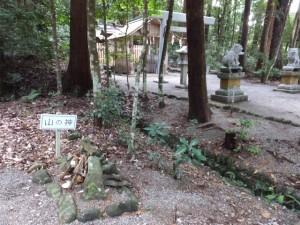 丹生神社、山の神(多気町丹生)