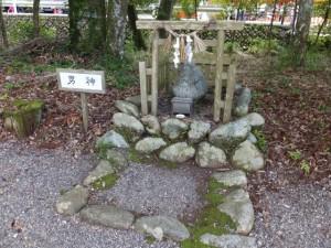 丹生神社、男神(多気町丹生)