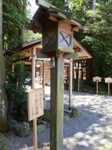 佐那神社、神宮より下賜の燈籠(多気町仁田)