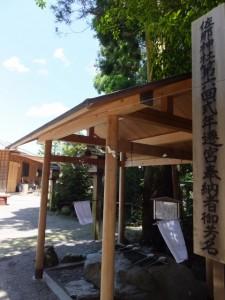 佐那神社(多気町仁田)