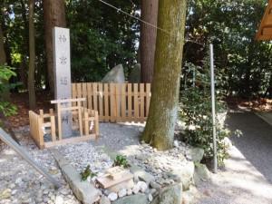 佐那神社、神宮遙拝所(多気町仁田)