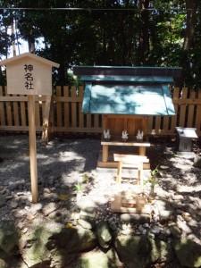 神名社(佐那神社)