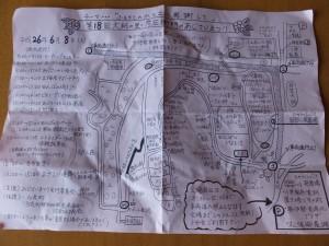 「18回大師の里・彦左衛門のあじさいまつり(多気町丹生)」のスケジュールと会場案内図