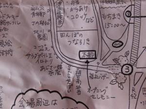 水土里の祭典 彦左衛門の田んぼの綱引き大会会場の地図