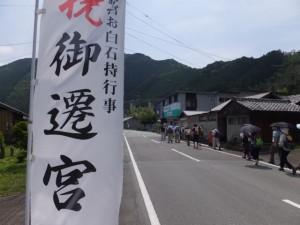 船木橋付近〜三瀬坂峠登り口(県道747号 打見大台線)