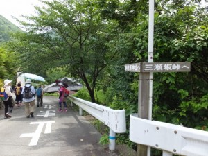 多岐原神社への分岐(県道747号 打見大台線)