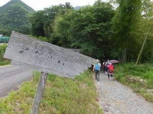 多岐原神社の参道
