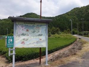 神原地区案内板(県道747号 打見大台線)
