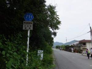 大台町栃原(県道711号 神田野原線)