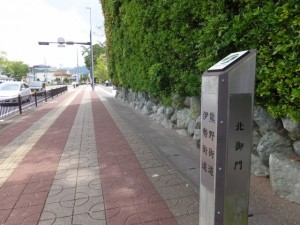 熊野古道伊勢路 起点の道標(新宮まで166km)、北御門(外宮)