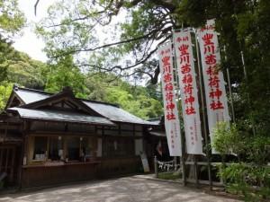 茜社の社務所(伊勢市豊川町)