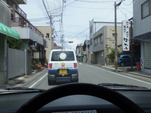 小型EVで伊勢めぐり 体験モニターツアー(古市街道)