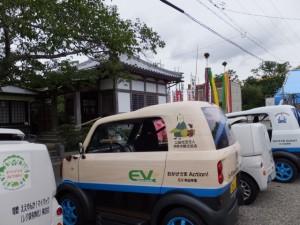 小型EVで伊勢めぐり 体験モニターツアー(桜木地蔵)