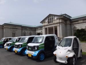 小型EVで伊勢めぐり 体験モニターツアー(神宮徴古館)