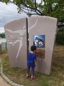 野口みずきモニュメント(倉田山公園野球場)