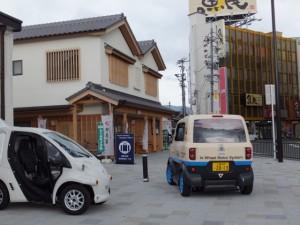 小型EVで伊勢めぐり 体験モニターツアー(伊勢市駅前)