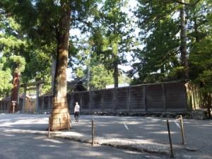外宮 別宮遥拝所付近から望む旧宮