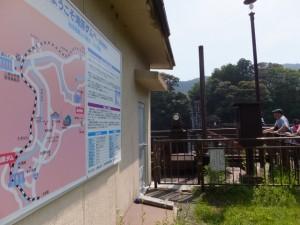 滝原ダム(大内山川)、長発電所の説明板と滝原ダム
