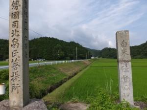 「白米城阯登山口」の道標(松阪市大阿坂町)