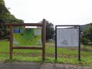 ハイキングコースマップと阿坂城跡の説明板(浄眼寺前)