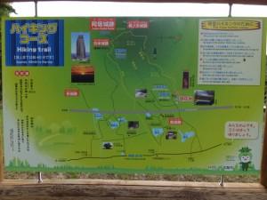 阿坂城跡ハイキングコースマップ(浄眼寺前)