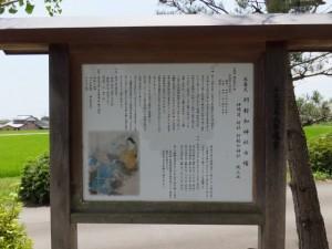 延喜式 阿射加神社 由緒(松阪市大阿坂町)