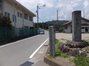 猿田彦大神の石柱(松阪市小阿坂町)