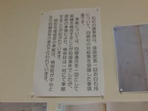 企画展「月讀宮・倭姫宮のお白石持」