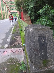 尾合橋(尾合川)