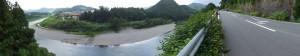 尾合橋(尾合川)〜上小川橋(注連指川)