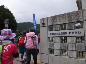 医療福祉複合型施設わたらい(度会町麻加江)