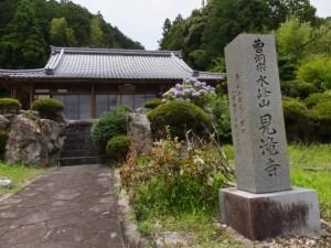 水峰山 見滝寺(度会町長原)