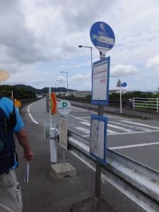 内城田大橋 バスのりば