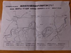 清流宮川の源流部から海まで歩こう! 第四区間 宮川ウォーク・右岸のマップ