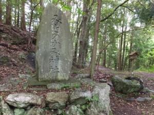 「みとのかみ神社」の社標(大紀町滝原)