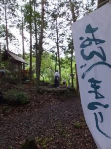 おんべまつりの準備(水戸神神社)