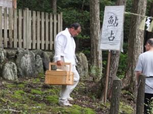 おんべまつり鮎占い神事の準備(水戸神神社)
