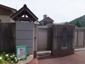 七保小学校(大紀町打見)