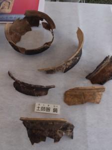野添大辻遺跡(第3次)発掘調査での出土品